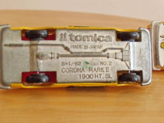 SSCN5689.JPG
