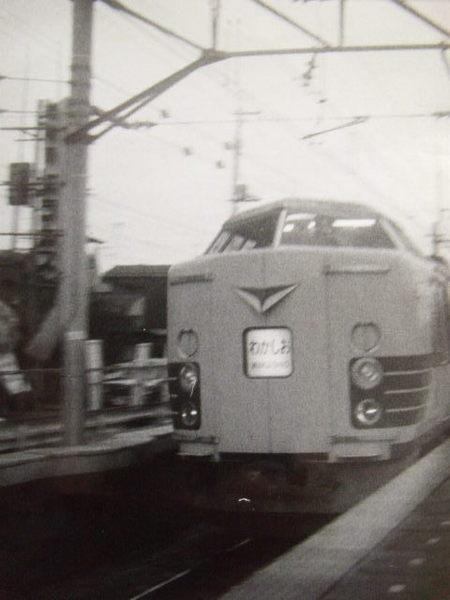 SSCN5860.JPG