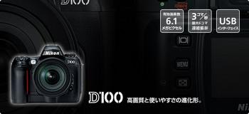 catch_01-1.jpg